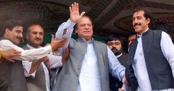 عدالت نے سابق وزیر اعظم کی قسمت کا فیصلہ سنا دیا