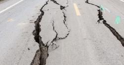 پاکستان زلزلے سے لرز اٹھا