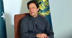 وزیراعظم نے افغان مہاجرین کوبڑی خوشخبری سنادی