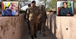 بھارتی طیاروں پاکستان در اندازی کے بعد پاکستان کارروائی کا حق رکھتا ہے