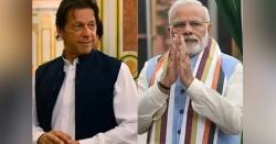 مودی کی اب خیر نہیں ۔۔۔ بھارتی فضائیہ کی خلاف ورزی، وزیراعظم نے اہم اجلاس طلب کرلیا