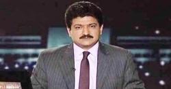 بھارتی طیارے پاکستان میں کیسے داخل ہوئے ؟ حامد میر نے حقیقت بیان کردی