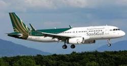 فلائٹس آپریشن کب تک معطل رہیں گے  سول ایوی ایشن اتھارٹی نے اعلان کر دیا
