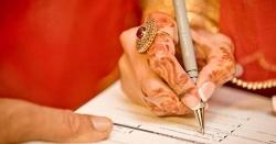 خو د سے بڑی عمر کی خاتون سے شادی کرنے کا وہ فائدہ جو آپ کو معلوم نہیں، جانئے