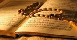 کیا پانی پر قرآنی آیات پڑھ کر دم کر نے سے ہمارے جسم پر کوئی فرق پڑتا ہے ؟