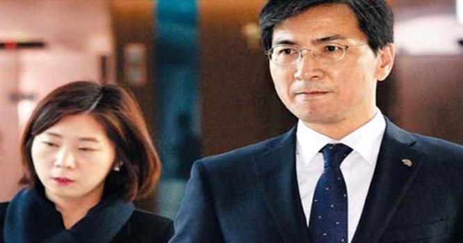جنوبی کوریا میں سابق گورنر کو جنسی زیادتی پر 3 سال قید کی سزا