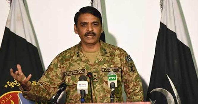 آخری سانس اور گولی تک ملک کا دفاع کریں گے، میجر جنرل آصف غفور