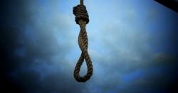 سزائے موت کے مجرموں کو علی الصبح ہی سزائے موت کیوں دی جاتی ہے