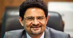 روزانہ 1 ارب سے زائد قرضہ بڑھ رہا ہے 'مفتاح اسماعیل