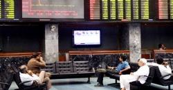 پاک بھارت کشیدگی میں کمی کے باوجود اسٹاک مارکیٹ سنبھل نہ سکی