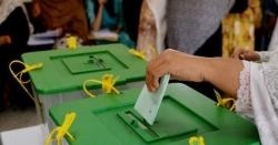 خیبرپختونخوا اورقبائلی اضلاع میں بلدیاتی انتخابات ایک ہی روز کرانے کا فیصلہ