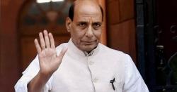 """"""" ہم نے 3بار ایئر سٹرائیکس کیں، 2 سب جانتے ہیں  لیکن تیسری ۔۔۔ """" بھارتی وزیر داخلہ نے نیا شوشہ چھوڑ دیا"""