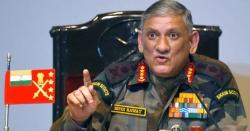 بھارتی آرمی چیف کادماغ گھوم گیا