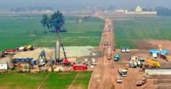 کرتار پور راہداری :بھارت نے بڑااقدام اٹھالیا