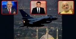 وطن عزیز پر بھارت ، اسرائیل اور فرانس کے مشترکہ حملے کا خدشہ ۔۔ تہلکہ خیز خبر