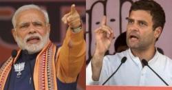 بھار ت میں عام انتخابات ،تاریخ کااعلان کردیاگیا،مودی کی بھارتی قوم سے بڑی اپیل
