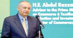 دوحہ کانفرنس، پاکستان قطرمیں سرمایہ کاری، تجارت کے فروغ پر اتفاق