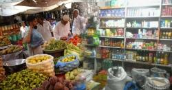 پاکستان میں رواں برس مہنگائی بڑھے گی کیو نکہ ۔۔۔ شہریوں کیلئے انتہائی تشویشناک خبر آگئی