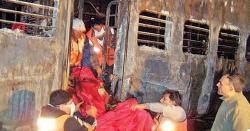 سمجھوتہ ایکسپریس دھماکہ کیس، بھارتی عدالت 12 سال بعد آج فیصلہ سنائیگی