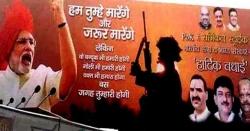 انڈین سیاسی جماعتوں پر فوج کی تصاویر کے استعمال پر پابندی