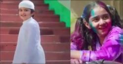 ہندو لڑکی نے مسلمان دوست کو ہولی کے رنگوں سے بچاتے ہوئے کیسے نماز پڑھنے کیلئے مدد کی؟ شدت پسند ہندوستانی تلملا اٹھے