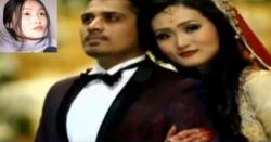 چینی لڑکی نے اسلام قبول کر کے پاکستانی نوجوان سے شادی رچا لی، نیا نام کیا رکھا