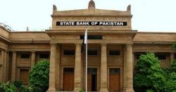 30لاکھ روپے تک گھروں کی تعمیرکیلئے قرضہ