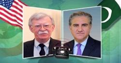 پاکستان کی قربانیاں نظرانداز، امریکا پھر ڈومور کا راگ الاپنے لگا