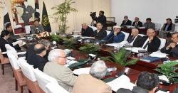 اسد عمر کی زیر صدارت اقتصادی رابطہ کمیٹی کا اجلاس آج ہوگا