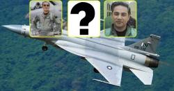 حسن صدیقی اورنعمان علی کو تو سب جانتے ہیں مگر کیا آپ پاکستانی پائلٹ 'فلائٹ لیفٹیننٹ سیف الاعظم' کو جانتے ہیں