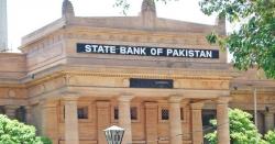 اسٹیٹ بینک کا کم لاگت مکانوں کیلئے قرض پالیسی کا اعلان