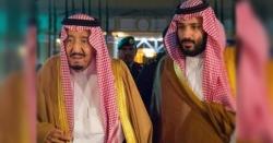 سعودی شاہی خاندان سوگ میں ڈوب گیا ۔۔۔ نوجوان شہزادہ اچانک انتقال کرگیا۔۔ پاکستان کا اظہار افسوس