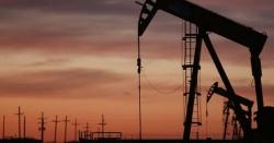 پاکستان کی سمندری حدود میں کتنا بڑا تیل کا ذخیرہ موجود ہے