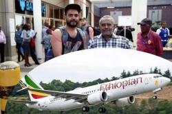 ایتھوپین فلائیٹ تباہ ہو نے سے 147مسا فر ہلاک لیکن صرف یہ ایک مسا فر زندہ بچ گیا وہ بھی کیسے