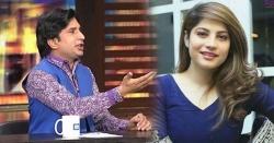 شوبز کی دنیا سے ناقابلِ یقین خبر: ' نیلم منیر' پاکستانی اسٹیج اداکار ' سخاوت ناز' کو پیاری ہوگئیں