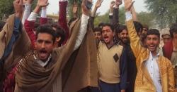 طلباء کا پونچھ یونیورسٹی کے خلاف شدید نعرہ بازی کی