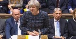 برطانوی پارلیمنٹ نے ترمیم شدہ بریگزٹ ڈیل بھی مسترد کردی