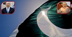 پاکستان کا وہ اہم ترین خزانہ جو پاکستان سے بھارت اور بھارت سے اسرائیل جاتا ہے