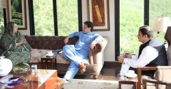 پنجاب کا نیا وزیراعلیٰ کس کو بنایا جائے؟ تحریک انصاف کے انتہائی قابل رہنما کے نام پر غور شروع