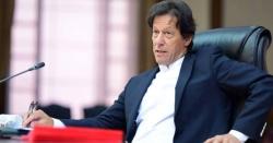 عمران خان بطور وزیر اعظم ما ہا نہ کتنی تنخوا ہ لے رہے ہیں ، سیلر ی سلپ سامنے آگئی