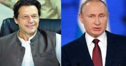 بیجنگ کانفرنس: عمران خان کی روسی صدر سے ملاقات متوقع