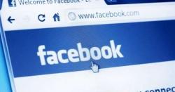 ''فیس بک صارفین کیلئے بڑی خبر ''