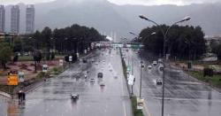 تیزہواؤں اور گرج چمک کیساتھ بارش، محکمہ موسمیات نے شہریوں کو نوید سنادی
