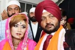 پاکستانی لڑکی نے ہندوستانی مرد سے شادی کر لی، لڑکی کون ، تعلق کس شہر سے ؟ بڑی خبر آگئی