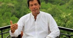ارکان پنجاب اسمبلی کی تنخواہوں میں اضافہ، وزیراعظم نے ناقابل یقین بیان جاری کر دیا