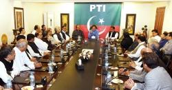 پاکستانی وزرااور وزرائے اعلیٰ کی تنخواہ زیادہ جبکہ وزیراعظم کی تنخواہ کتنی ہے؟جان کر آپ یقین نہیں کرینگے