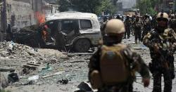 کابل: افغان فورسز کی کارروائی، 16 طالبان مارے گئے