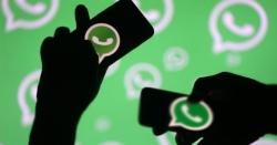 جو پاکستانی یہ والی موبائل ایپ استعمال کریں گے ان کا واٹس ایپ بند کر دیا جائے گا ۔۔ واٹس ایپ نے اعلان کردیا ، وہ ایپ کون سی ہے ؟ جانیں