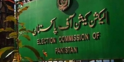 الیکشن کمیشن نے اہم لیگی رہنما کو تاحیات نااہل قرار دے دیا