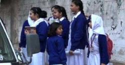 پرائیویٹ تعلیمی اداروں کی گرانقدرخدمات ہیں:وائس چانسلرکے آئی یو